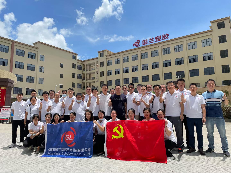 梅州工厂团建活动